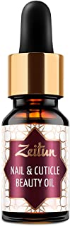 Zeitun Nail Growth Cuticle Oil   Grapefruit Oil & Almond Oil Nail Strengthener