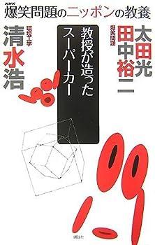 Tankobon Softcover ???????????? ???????????? ???? (???????????? 6) Book
