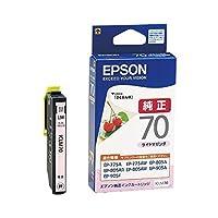 (業務用セット) エプソン EPSON インクジェットカートリッジ ICLM70 ライトマゼンタ 1個入 【×3セット】 ds-1536846