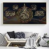 Non-branded Koran Brief Poster und Drucke Wandkunst