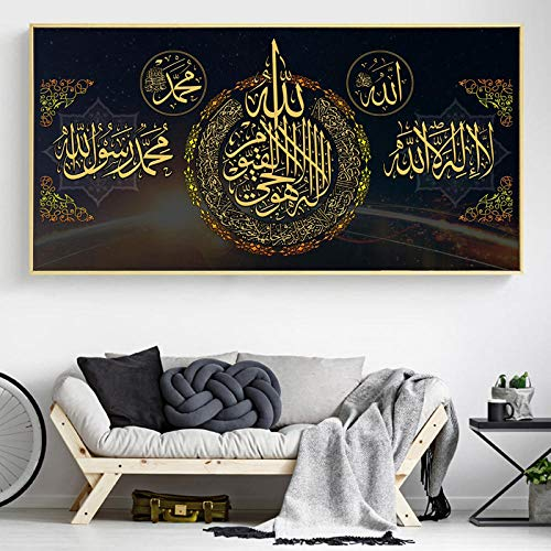 Quran Letter Posters and Prints Wall Art Canvas Painting Muslim Islamic Calligraphy Pictures for Living Room Home Decor - 50x100cm (No Frame)