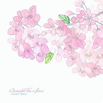 꽃처럼 아름다운