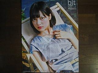 ポスター 平手友梨奈 欅坂46