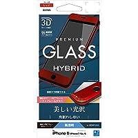ラスタバナナ iPhone8/7/6s/6 フィルム 曲面保護 強化ガラス 高光沢 3Dソフトフレーム 角割れしない レッド アイフォン 液晶保護 SG1279IP8