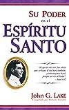 Su poder en el Espiritu Santo (Spanish Edition)