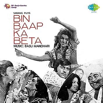 """Donon Ke Dil Hain (From """"Bin Baap Ka Beta"""") - Single"""
