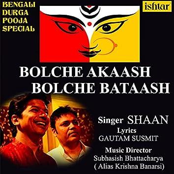 Bolche Akaash Bolche Bataash