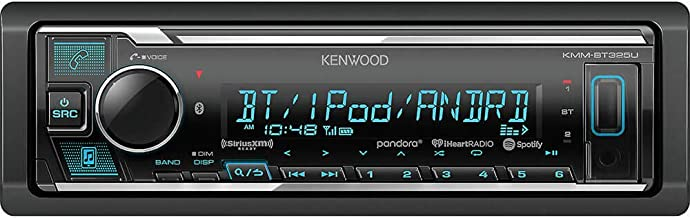 kenwood car audio parts