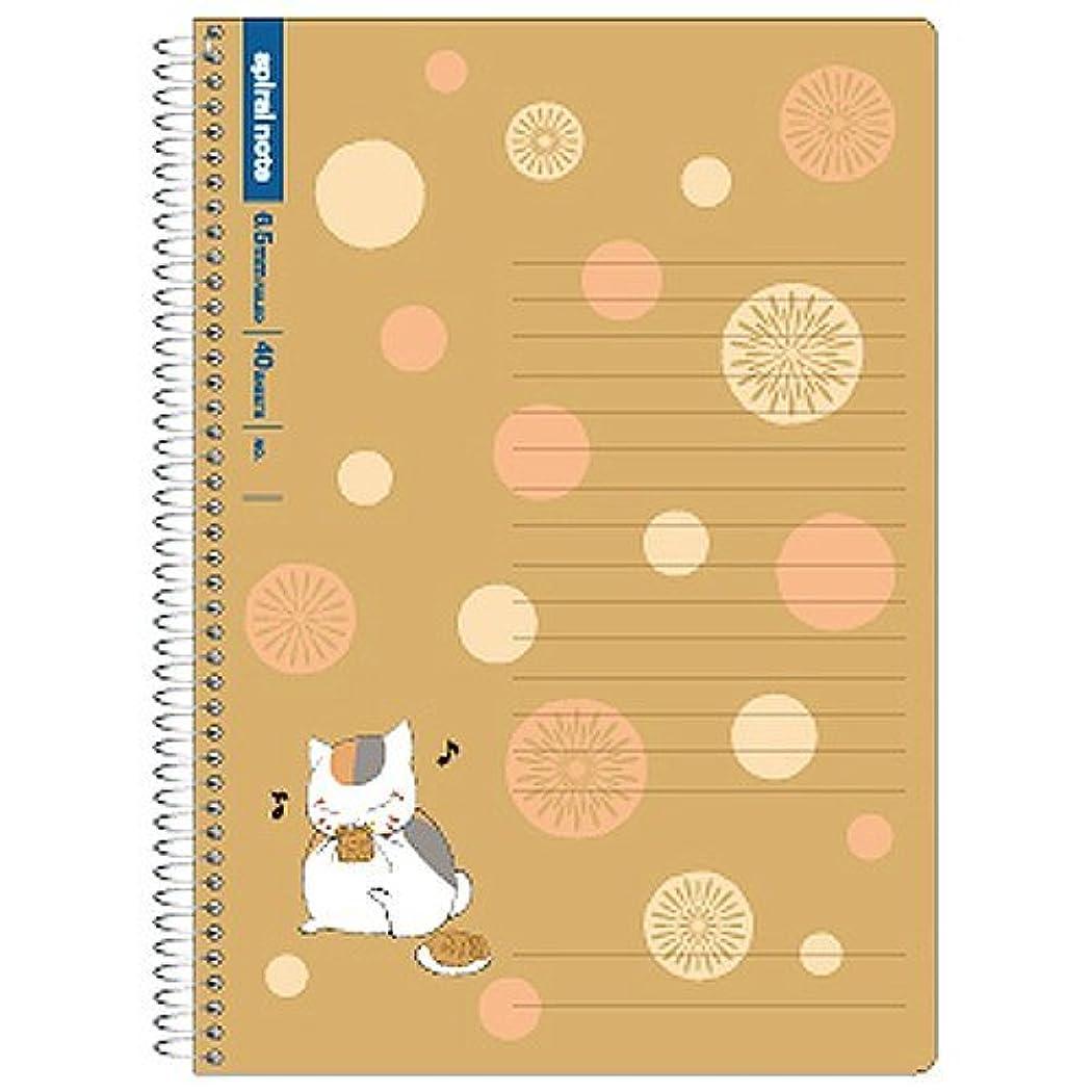 ヒサゴ 夏目友人帳 ニャンコ先生のスパイラルノート B6 鯛焼き HG8701 【まとめ買い5冊セット】