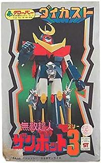クローバー 超合金 無敵超人ザンボット3 ダイガスト ザンボット3 完品