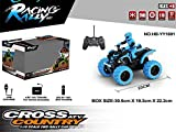 Magicwand 1:10 Scale Rechargeable R/C Off-Road Monster Dirt Bike for Kids