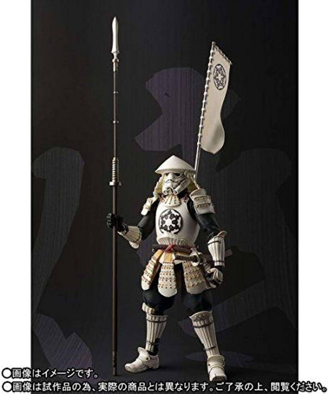 Meisho MOVIE REALIZATION Spear legs Stormtrooper  Star Wars