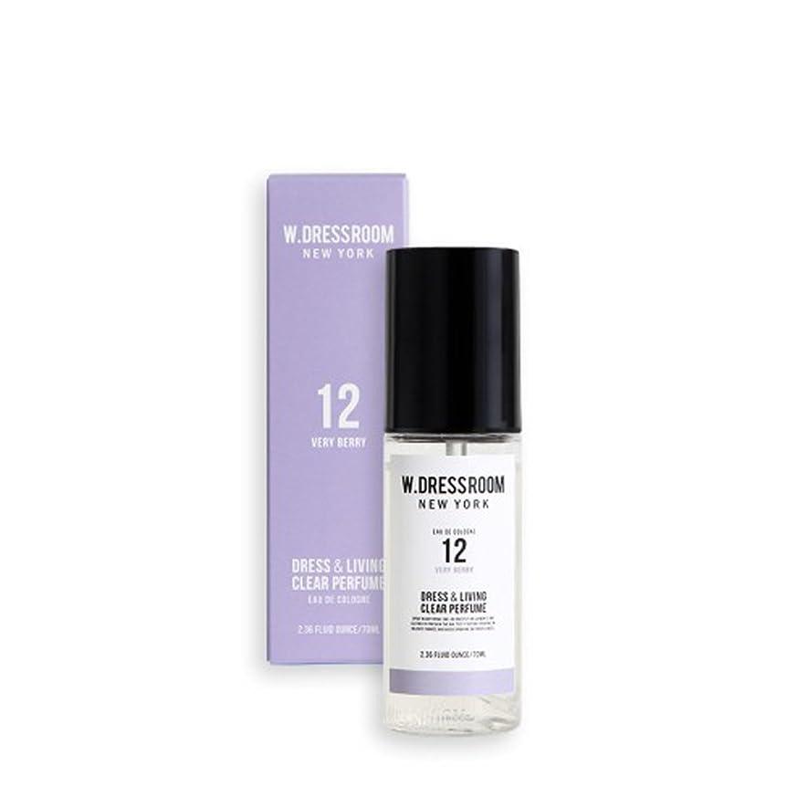 W.DRESSROOM Dress & Living Clear Perfume fragrance 70ml (#No.12 Very Berry) /ダブルドレスルーム ドレス&リビング クリア パフューム 70ml (#No.12 Very Berry)