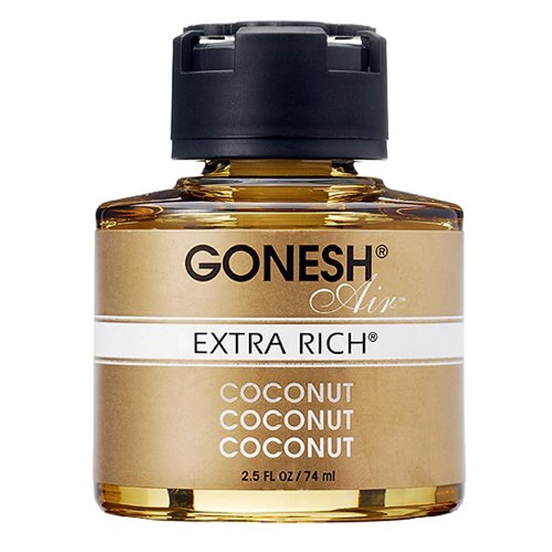 エジプト人断言する滝GONESH リキッドエアフレッシュナー ココナッツ