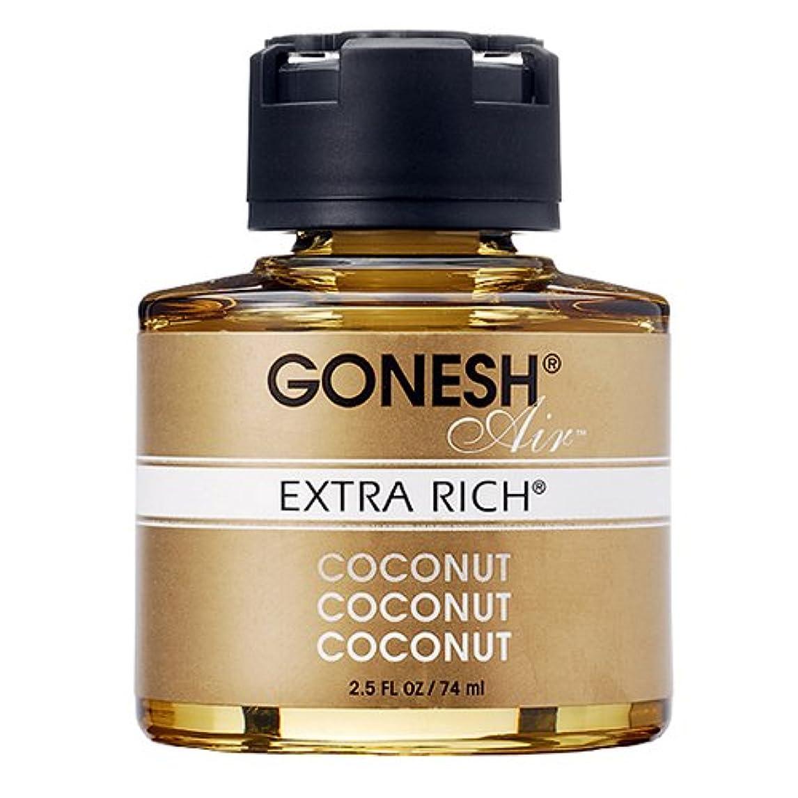 回転する生き残り調整GONESH リキッドエアフレッシュナー ココナッツ