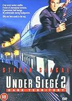 Under Siege 2: Dark Territory [DVD]