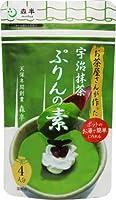 森半 宇治抹茶ぷりんの素 80g×8個