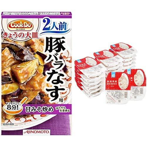 CookDoきょうの大皿 豚バラなす用2人前 57g×5個 + Happy Belly パックご飯 新潟県産こしひかり 200g×20個(白米) 特別栽培米