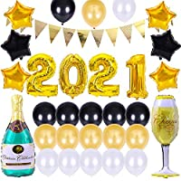 Adomi 2021 卒業式 卒業パーティー飾り 風船セット ゴールドとブラック シャンパン バルーン 誕生日 結婚式 新年 飾り付け風船 忘年会 お正月 お祝い フォトプロップス 写真背景