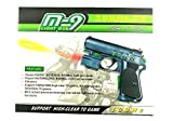 xbox gun - M-9 Xbox Wired Light Gun for Microsoft Xbox System Shooting Games (Not for Xbox 360 or Xbox One)