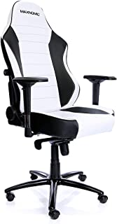 MAXNOMIC Commander S (BWE (Black/White)) Premium Gaming Office & Esports Chair