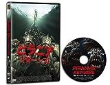 ピラニア リターンズ [DVD] image