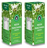 Pure neem juice for skin - it helps to maintain the complexion and reduce the skin dryness Neem panchang swaras fights intestinal worms Neem dietry suppliment helps to stimulates liver function , control excessive oil and maintains oral health Neem J...