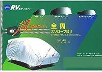 ケンレーン 10-712  RV ボディカバー (セミキャブワゴン)≪2SK≫ 自動車用カバー、RV自動車用カバー
