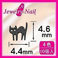 メタルネイルパーツ 猫(S) ホワイト 日本製 made in japan