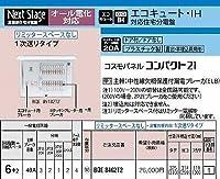 パナソニック(Panasonic) L無40A6+2 エコ20A+IH BQE8462T2