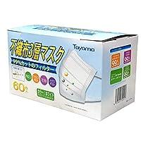 Tayama 不織布3層マスク 99%カット 高品質フィルター 飛沫 花粉 ハウスダスト 予防 (大人用)