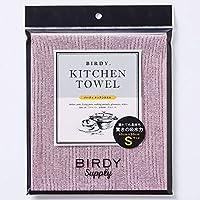 バーディサプライ(BIRDY. Supply) キッチンタオル Sサイズ(40 x 35cm) ピンク KTS-PK