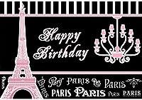 新しい2.1×1.5mVinyl写真の背景お誕生日おめでとうパリエッフェル塔パリのテーマプリンセスガールの誕生日の写真の背景写真スタジオパーティーの写真の背景
