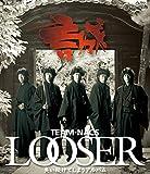 LOOSER ~失い続けてしまうアルバム[Blu-ray/ブルーレイ]