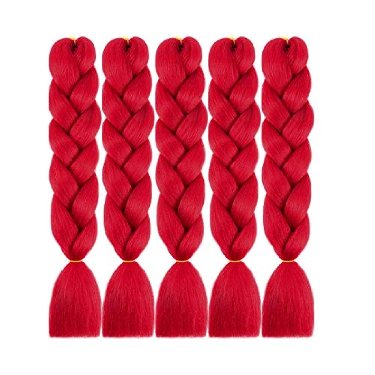 MSBELLE 5Pcs 24 Inch Kanekalon Braiding Hair Extensions Synthetic Braiding Hair Ombre Jumbo Braids Hair for Gilrs 100g/Pcs(Dark Red)
