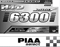 PIAA [ ピア ] H11オールインワン6300K 30Wフォグヨウ NC1 [ 品番 ] HHS18B2