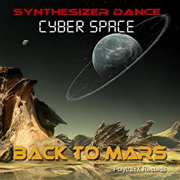 Back to Mars (Synthesizer Dance)