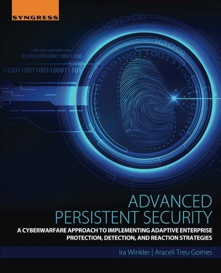 アンケートプレゼント多用途Advanced Persistent Security: A Cyberwarfare Approach to Implementing Adaptive Enterprise Protection, Detection, and Reaction Strategies