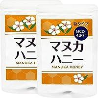【[MGO400+]マヌカはちみつサプリメント】マヌカハニー(90粒×2袋)