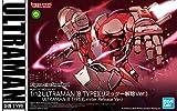 フィギュアライズスタンダード ULTRAMAN(ウルトラマン) ULTRAMAN[B TYPE](リミッター解除Ver.) 1/12スケール 色分け済みプラモデル_02