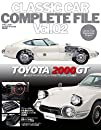 CLASSIC CAR COMPLETE FILE Vol.02 TOYOTA 2000GT クラシックカーコンプリートファイルVol.02 トヨタ
