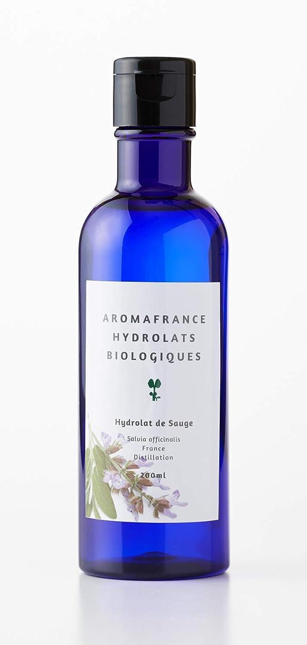 せがむシステム追い付くアロマフランス(Aroma France)ハーブウォーター セージ 200ml