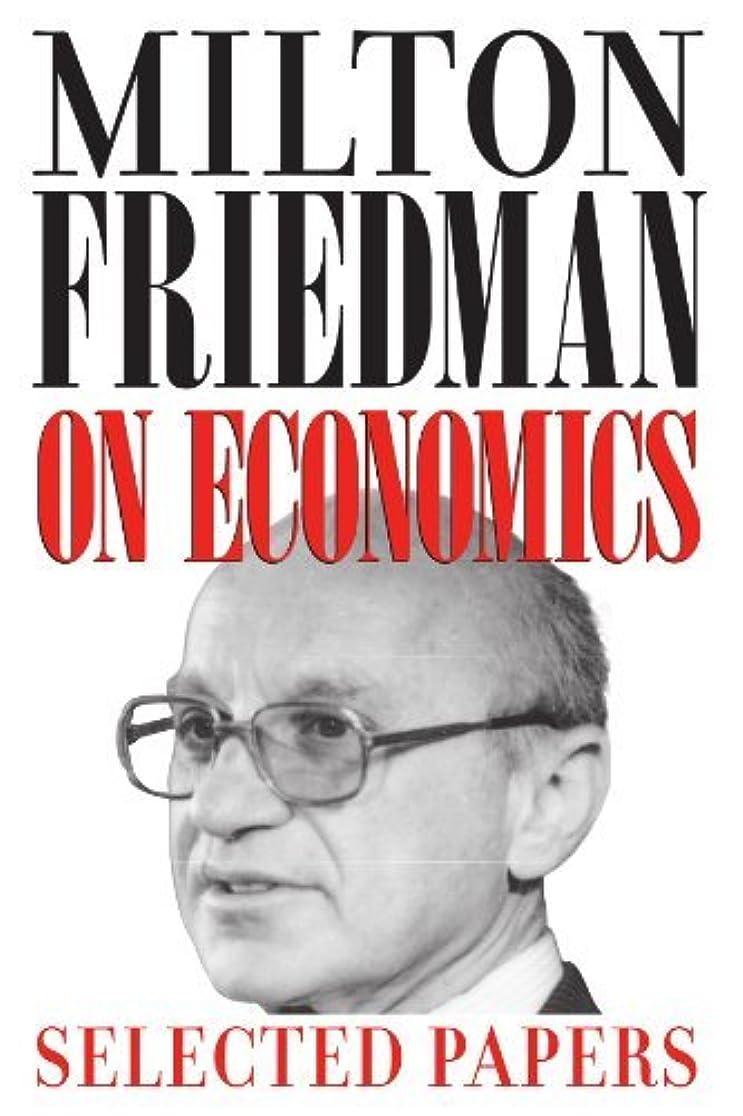無駄分析する図Milton Friedman on Economics: Selected Papers (English Edition)