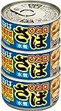 投げ売り堂- いなば ひと口さば水煮3缶 (115g3)_01