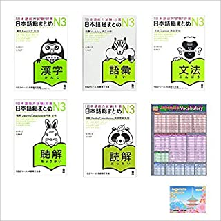 JLPT Level N3 Nihongo So-matome , Japanese Vocabulary ( Quick Study Academic )  6 Book Set With Original Sticky Notesmprehension , Sticky Notes