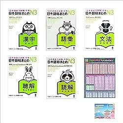 Best Japanese Textbooks For JLPT: N5 - N1! | Lingo Press Books