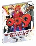 009 RE:CYBORG[DVD]