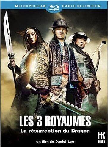 3 ROYAUMES (Les) -LA Resurrection du Dragon [Blu-Ray]