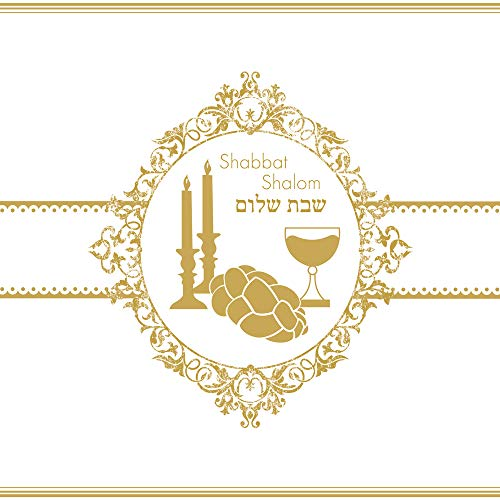 20 Servietten Shabbat Shalom gold/Sabbat / Fest/Feier / Judentum 33x33cm