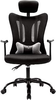 Silla ergonómica de oficina Silla de escritorio de malla con respaldo alto, reposacabezas ajustable y soporte lumbar, sillas de escritorio de escritorio para computadora: negro 64 cm * 64 cm * 120 cm